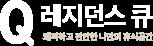 레지던스큐 - 수원 원룸